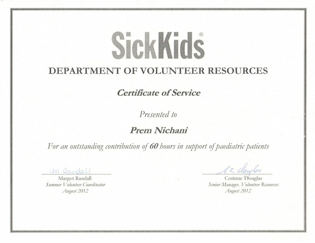 SickKids 2012